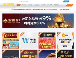 yolovalgo.com screenshot