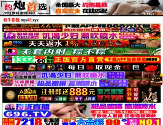 yomusa.com screenshot