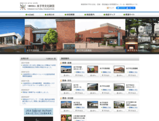 yonagobunka.net screenshot