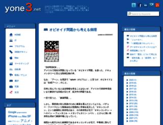 yone3.net screenshot