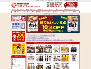 yonebun.com screenshot