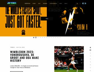yonex.com screenshot