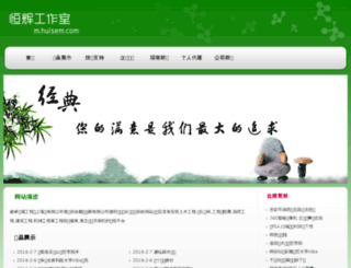 yong-chuang.com screenshot
