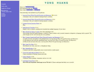 yong321.freeshell.org screenshot
