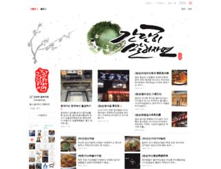 yongkong.blog.me screenshot