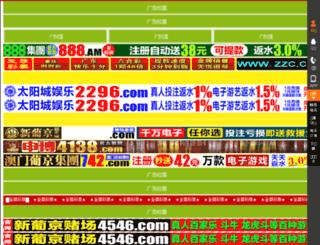 yongsheng139.com screenshot