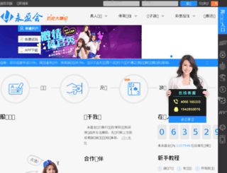 yongyh88.com screenshot