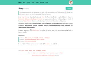 yongyuan.name screenshot