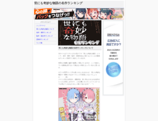 yonimo.monj.net screenshot