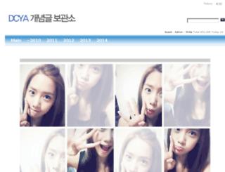 yoonggallbest.tistory.com screenshot
