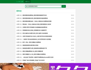 yooyo.net screenshot