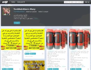yorknutrition.muzy.com screenshot