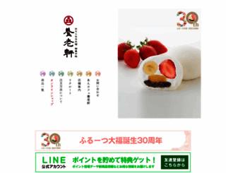 yoroken.com screenshot