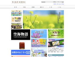 yorokobikazoku.com screenshot