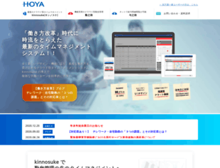 yorozuya-ikka.info screenshot