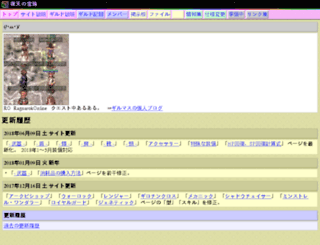 yoruama.mizuiworld.jp screenshot