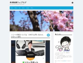 yoshichiha.com screenshot