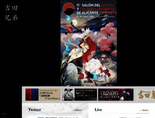 yoshida-brothers.jp screenshot