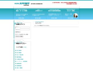 yoshidataro.jp screenshot