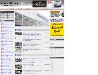 yoshimura-auto.co.jp screenshot