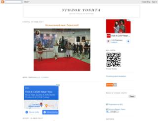 yoshta.com screenshot