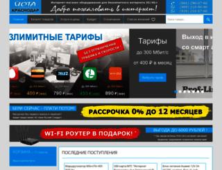 yota-krasnodar.ru screenshot