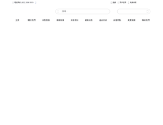 yotahenna.com screenshot