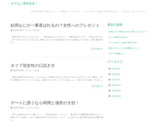 yotov-archery.com screenshot