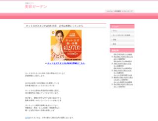 you-art-different.com screenshot