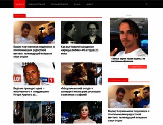 you-journal.ru screenshot