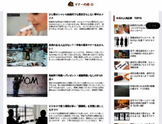you-know-m.com screenshot