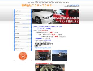 you-town.jp screenshot