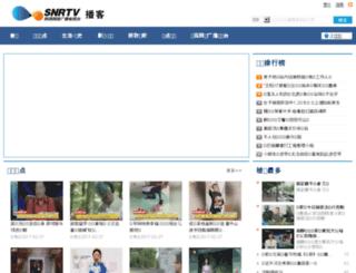 you.snrtv.com screenshot