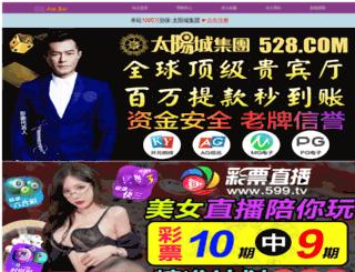 youdj.cn screenshot