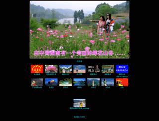 youduo.com screenshot