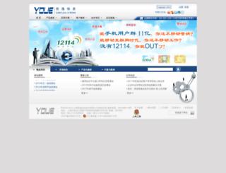 youe.com screenshot