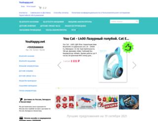 youhappy.net screenshot