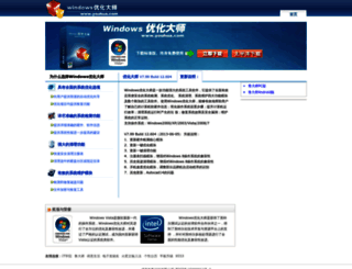 youhua.com screenshot