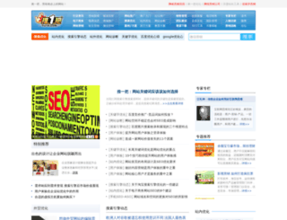 youhua.tui18.com screenshot