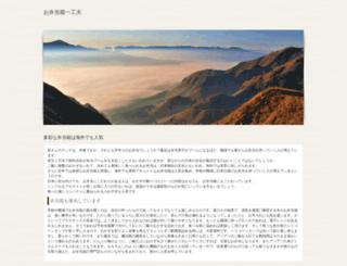 youinmo.com screenshot