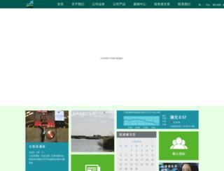 youjimilk.com screenshot