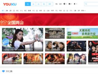 youkoo.com screenshot