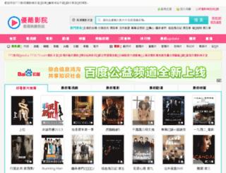 youku.773173.com screenshot