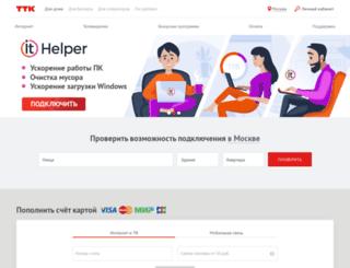 youlike.ru screenshot