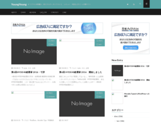 young2.net screenshot