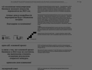 youngart.ru screenshot
