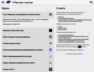 younglinux.info screenshot