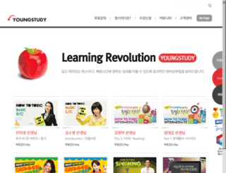 youngstudy.co.kr screenshot