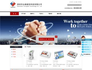 youngtek.com.cn screenshot