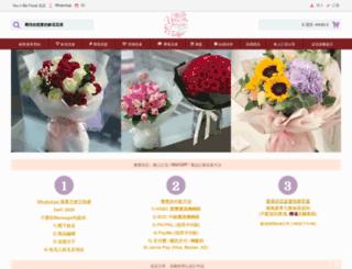 younmefloral.com screenshot